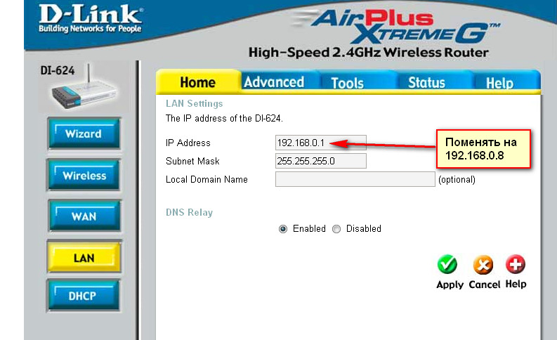 Изменить ip для wifi