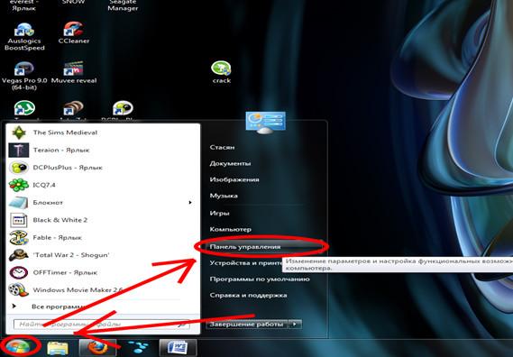Как из windows 7 сделать лицензионную 64