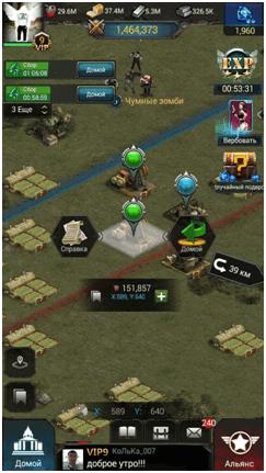 Добыча ресурсов